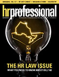 HRPro October2017 Cover Archive